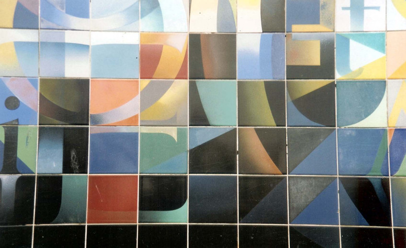 Detail of 'Literature' tile panel, Sunderland Art Gallery
